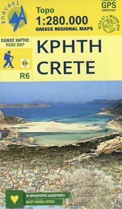 Krhth Crete Odikos Xarths Bibliopwleia Ekdoseis Malliarhs