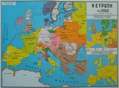 Istorikos Atlas G Bibliopwleia Ekdoseis Malliarhs Paideia 67 0455