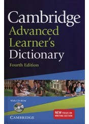 CAMBRIDGE ADVANCED LEARNER'S DICTIONARY FOURTH EDITION (WITH CD-ROM)
