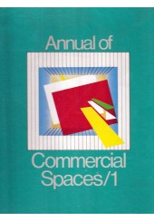 ANNUAL OF COMMERCIAL SPACES (2 ΤΟΜΟΙ)