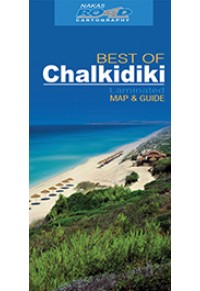 BEST OF CHALKIDIKI MAR AND GUIDE 978-960-581-032-0 9789605810320