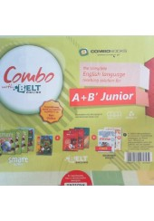COMBO PACK Α+Β JUNIOR SMART (ONE YEAR)