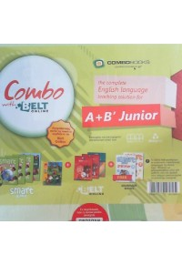 COMBO PACK Α+Β JUNIOR SMART (ONE YEAR)  33031