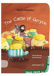 THE CATTLE OF GERYON