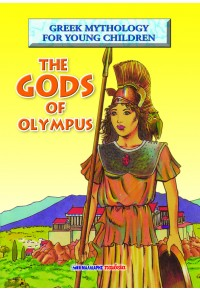 THE GODS OF OLYMPUS 978-960-457-086-7 9789604570867