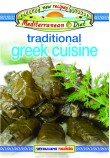 TRADITIONAL GREEK CUISINE - MEDITERRANEAN DIET No15