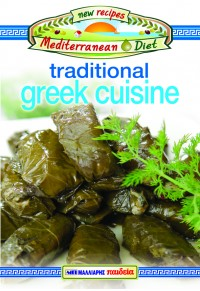 TRADITIONAL GREEK CUISINE 978-960-457-451-3 9789604574513
