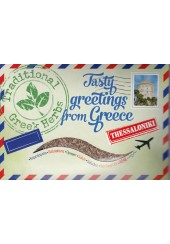 ΜΕΝΤΑ 10ΓΡ. TASTY GREETINGS FROM GREECE
