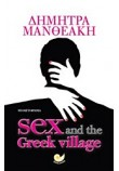 SEX AND THE GREEK VILLAGE