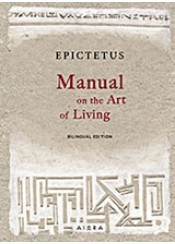 EPICTETUS: MANUAL ON THE ART OF LIVING
