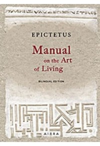 EPICTETUS: MANUAL ON THE ART OF LIVING 978-6185048-70-9 9786185048709