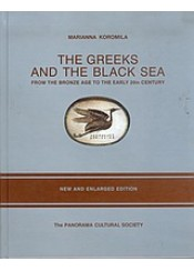 THE GREEKS AND THE BLACK SEA