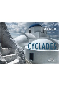 CYCLADES (POCKET) 978-618-5371-54-8 9786185371548