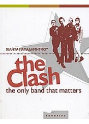 THE CLASH -THE ONLY BAND THAT MATTERS