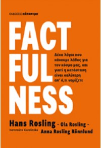 FACTFULNESS 978-618-5111-93-9 9786185111939
