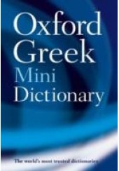 OXFORD GREEK ΜΙΝΙ DICTIONARY - NEW
