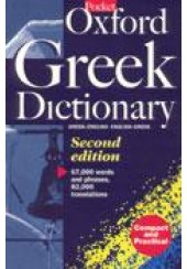 OXFORD GREEK DICTIONARY POCKET