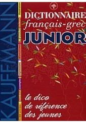 DICTIONNAIRE FRANCAIS GREC JUNIOR KAUFFMANN