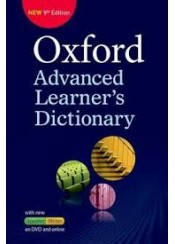 OXFORD ADVANCED LEARNER'S DICTIONARY (+CD) 9th EDITION