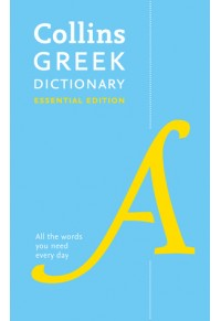 COLLINS GREEK DICTIONARY ESSENTIAL EDITION 978-0-00-821491-3 9780008214913