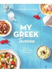 MY GREEK TAVERNA