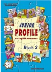 JUNIOR PROFILE BOOK 2