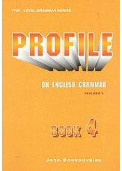 PROFILE 4 ON ENGLISH GRAMMAR TCHR'S