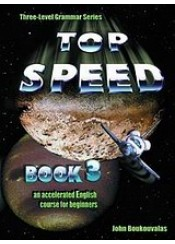 TOP SPEED BOOK 3
