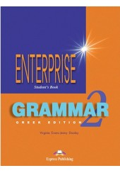 ENTERPRISE GRAMMAR 2 GREEK