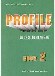 PROFILE 2 ON ENGLISH GRAMMAR