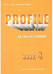 PROFILE ON ENGLISH GRAMMAR 4