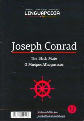 JOSEPH CONRAD -THE BLACK MATE +CD -LINGUAPEDIA