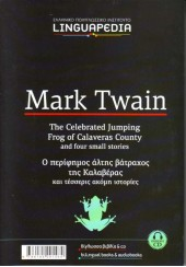 MARK TWAIN -THE CELEBRATED JUMPING FROG OF CALAVERAS COUNTY+CD -LINGUAPEDIA