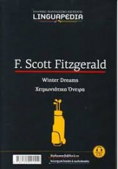 LINGUAPEDIA ΔΙΓΛΩΣΣΟ: F.SCOTT FITZGERALD - WINTER DREAMS +CD