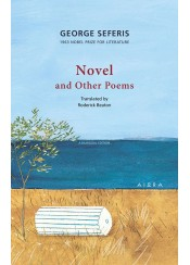 NOVEL AND OTHER POEMS