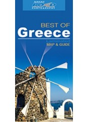 BEST OF GREECE MAP & GUIDE