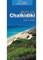 BEST OF CHALKIDIKI MAR AND GUIDE