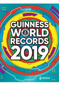 GUINNESS WORLD RECORDS 2019 978-618-02-1098-9 9786180210989