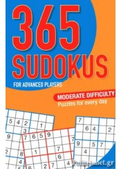 365 SUDOCUS FOR ADVANCED PLAYERS