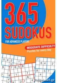 365 SUDOCUS FOR ADVANCED PLAYERS 978-3-625-17834-7 9783625178347
