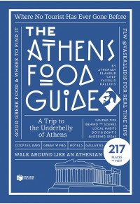 THE ATHENS FOOD GUIDE 978-960-16-8175-7 9789601681757