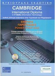 CAMBR. INTERN. DIPL.IT SKILLS - POWER POINT 2002