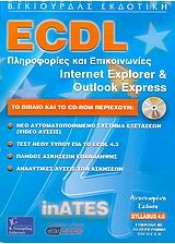 ECDL INTERN. EXPL. & OUTLOOK EXP. SYL.