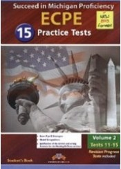 SUCCEED IN MICHIGAN ECPE 2013 VOL 2 (11-15) + REVISION PROGRESS TESTS