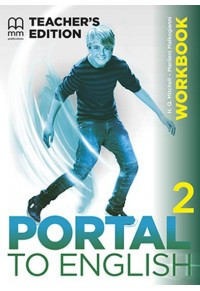 PORTAL TO ENGLISH 2 WORKBOOK (+CD) 978-618-05-1044-7 9786180510447