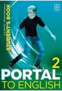 PORTAL TO ENGLISH 2 STUDENT'S BOOK 978-618-05-1043-0 9786180510430