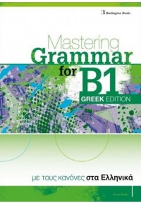 MASTERING GRAMMAR FOR B1: GREEK EDITION STUDENT'S BOOK 978-9925-30-309-0 9789925303090