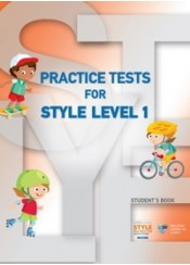 PRACTICE TESTS FOR STYLE LEVEL 1