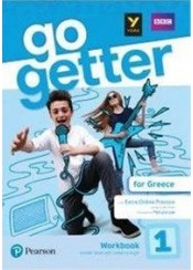 GO GETTER FOR GREECE - 1 WB ( WITH ONLINE PRACTICE PIN CODE PACK )