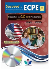 SUCCEED IN MICHIGAN ECPE 12 PRACTICE TESTS 2021 FORMAT (AUDIO CD MP3)